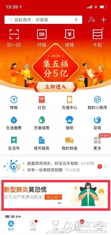 疫苗正在研发!告诉你30条好消息 - 邓州门户网|邓州网 - 2fc72c82ae2842c07c417d6fc150a993.jpg