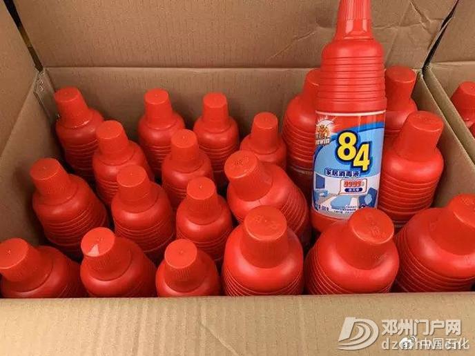 疫苗正在研发!告诉你30条好消息 - 邓州门户网|邓州网 - 2db128245f0c02104d38eb113db04715.jpg