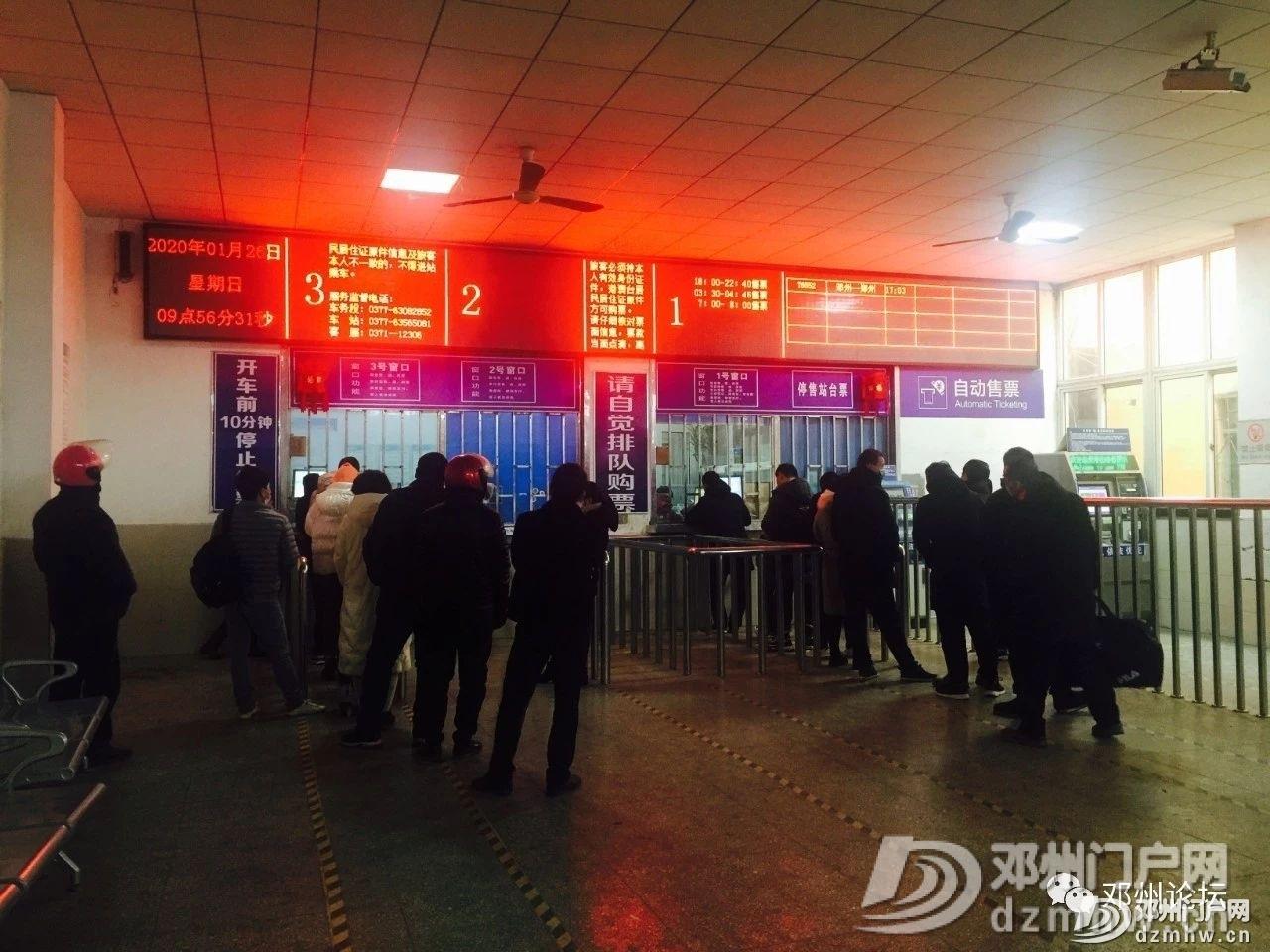 邓州火车站还能正常运行吗?这里有最新消息... - 邓州门户网|邓州网 - 489a099be99774c2ea22497487e9c870.jpg