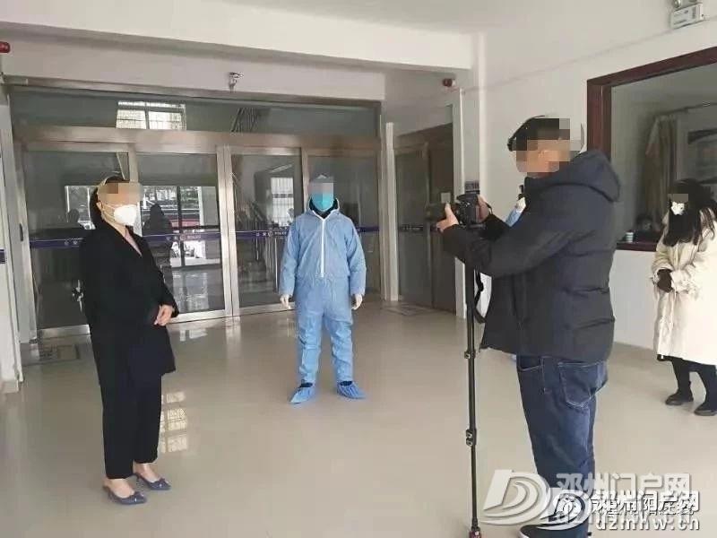 几名武汉回邓州女子在街头走动,不听劝阻还耍横,警方目前已介入处置! - 邓州门户网 邓州网 - 43e8afa10c87fb1dd743a614c76eba9f.jpg