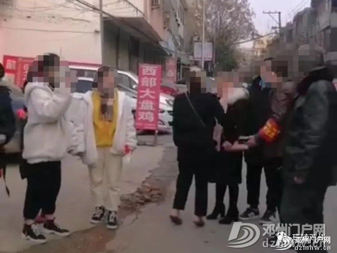 几名武汉回邓州女子在街头走动,不听劝阻还耍横,警方目前已介入处置! - 邓州门户网 邓州网 - a7141a56c5af97eb6ef6041835d36847.jpg