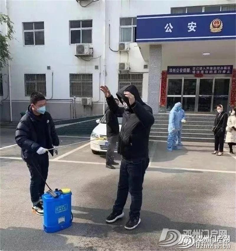 几名武汉回邓州女子在街头走动,不听劝阻还耍横,警方目前已介入处置! - 邓州门户网 邓州网 - af36351246f173eabb61205f848d6382.jpg