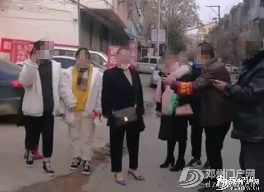 几名武汉回邓州女子在街头走动,不听劝阻还耍横,警方目前已介入处置! - 邓州门户网|邓州网 - 5cdc338612528d7a31e614fece070d72.jpg