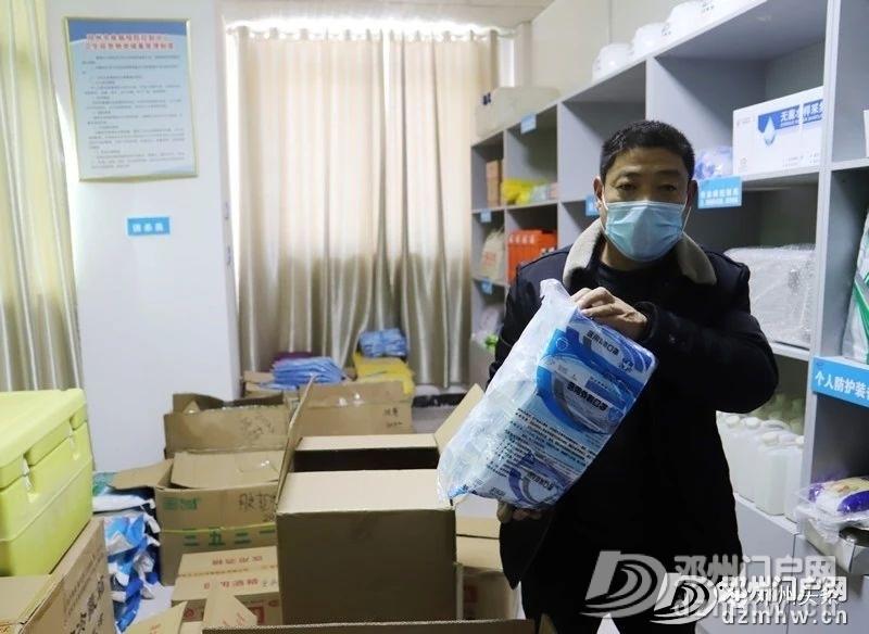 点赞!邓州万德隆捐赠3万只医用口罩到疾控中心! - 邓州门户网|邓州网 - 904ef99fd9b76b5c9580d6645430448a.jpg
