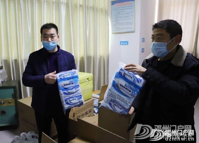 点赞!邓州万德隆捐赠3万只医用口罩到疾控中心! - 邓州门户网|邓州网 - a637326a6b53b6a6e1ad5a81ac8db3df.jpg