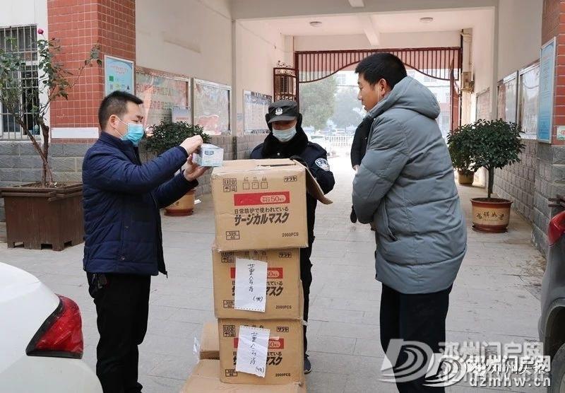 点赞!邓州万德隆捐赠3万只医用口罩到疾控中心! - 邓州门户网|邓州网 - bbde90522c6cdf7b047196e14325dd1e.jpg