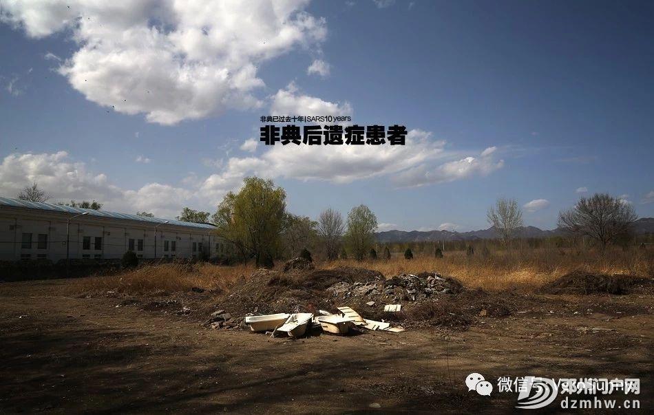 那些还活着的非典后遗症患者,现在都怎样了 - 邓州门户网 邓州网 - 39bf5a36e4a1061ce69f2645280596ce.jpg