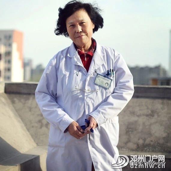 那些还活着的非典后遗症患者,现在都怎样了 - 邓州门户网 邓州网 - e13e060bf28ce8d02de941c9527c2dd9.jpg