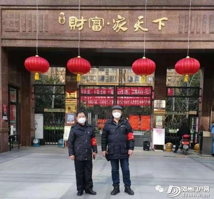 邓州市司法局成立党员突击队防控疫情到一线 - 邓州门户网 邓州网 - 55e2c78e62e51d9f4492c3ddfdc151d0.jpg