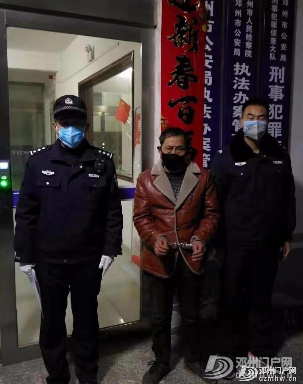 邓州一居民酒后强行闯卡被行政拘留11日并处罚款500元! - 邓州门户网|邓州网 - f66660f8872fa07a0f944256d84e4729.jpg
