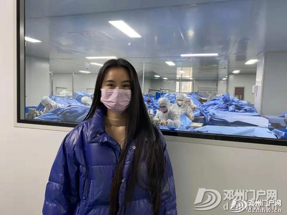 致敬,逆行的邓州青年——生产线上的青年突击队 - 邓州门户网|邓州网 - 78c251e05def1523987d9a103c319d62.jpg