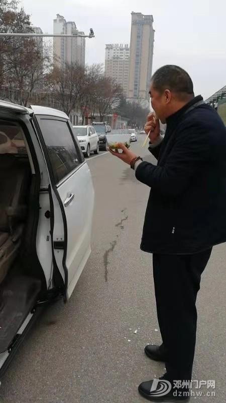 向你们致以最崇高的敬意——邓州抗击疫情的英雄 - 邓州门户网|邓州网 - 微信图片_20200204171956.jpg