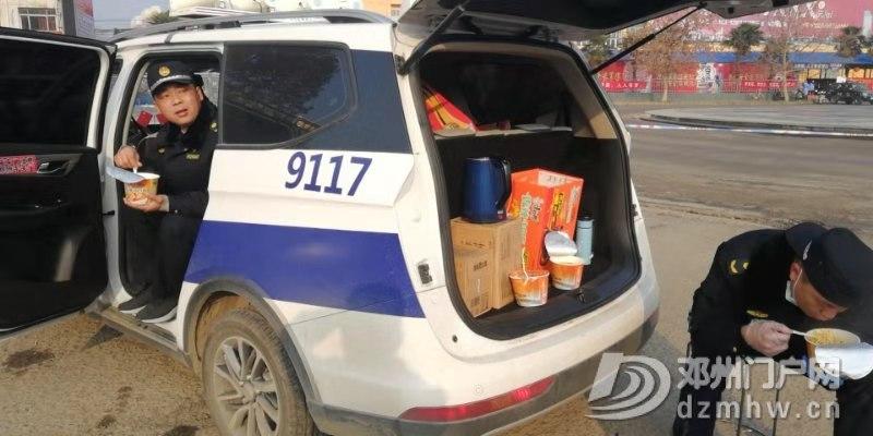 向你们致以最崇高的敬意——邓州抗击疫情的英雄 - 邓州门户网|邓州网 - 微信图片_20200204171932.jpg
