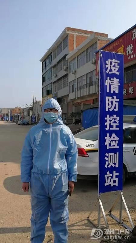 向你们致以最崇高的敬意——邓州抗击疫情的英雄 - 邓州门户网|邓州网 - 微信图片_20200204171952.jpg