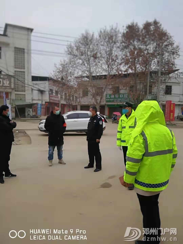 向你们致以最崇高的敬意——邓州抗击疫情的英雄 - 邓州门户网|邓州网 - 微信图片_20200204171940.jpg