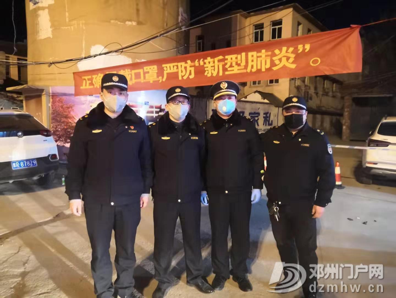 向你们致以最崇高的敬意——邓州抗击疫情的英雄 - 邓州门户网|邓州网 - 微信图片_20200204171936.jpg