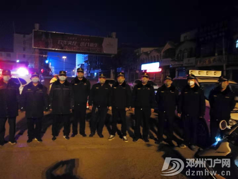 向你们致以最崇高的敬意——邓州抗击疫情的英雄 - 邓州门户网|邓州网 - 微信图片_20200204171943.jpg