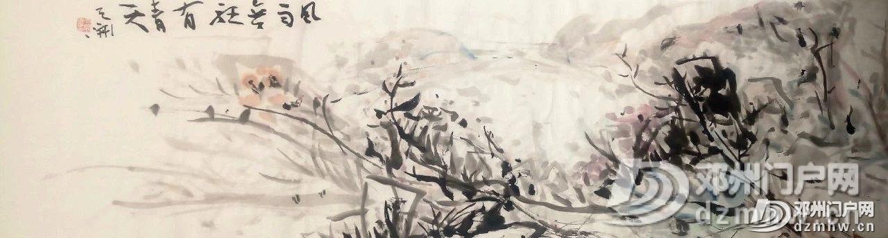开天辟地送瘟神--邓州王城武庚子天开新作展 - 邓州门户网|邓州网 - 7630bb7432746dd609e3fbee30d0f87b.jpg