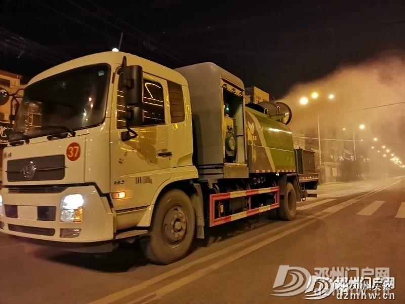 2月3日晚,邓州城区对14条主干道集中喷洒消毒剂 - 邓州门户网|邓州网 - 8eaa261f1e959c6ba6a37660666dcef0.jpg
