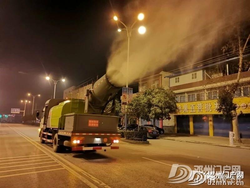 2月3日晚,邓州城区对14条主干道集中喷洒消毒剂 - 邓州门户网|邓州网 - ef76619b68a79310c7a9f415e709ce0a.jpg