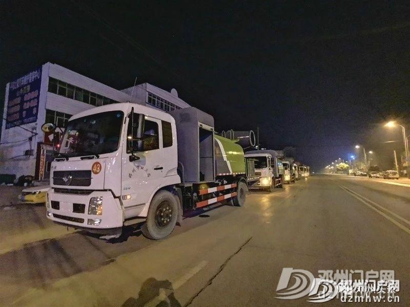 2月3日晚,邓州城区对14条主干道集中喷洒消毒剂 - 邓州门户网|邓州网 - 02616ede357109879eda27439a2726ae.jpg