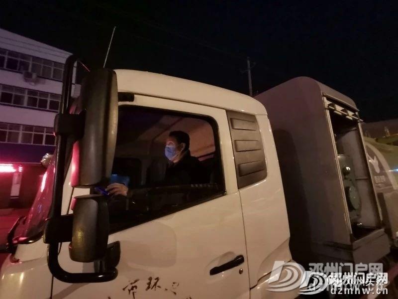2月3日晚,邓州城区对14条主干道集中喷洒消毒剂 - 邓州门户网|邓州网 - 8f53f9c566a10d72753ec2681b1cb60d.jpg