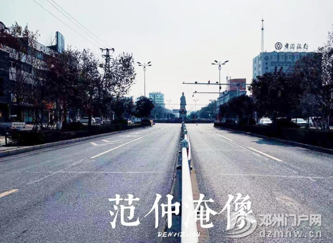 疫情下的空城,一个你从未见过的邓州… - 邓州门户网|邓州网 - 2.jpg