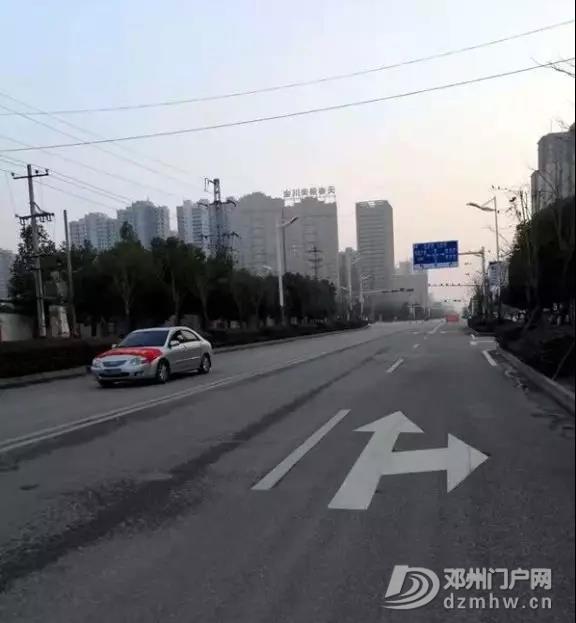 疫情下的空城,一个你从未见过的邓州… - 邓州门户网|邓州网 - 14.jpg