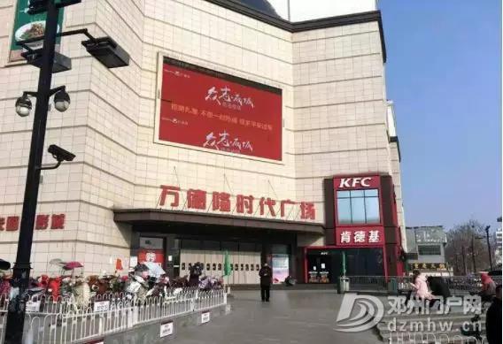疫情下的空城,一个你从未见过的邓州… - 邓州门户网|邓州网 - 11.jpg