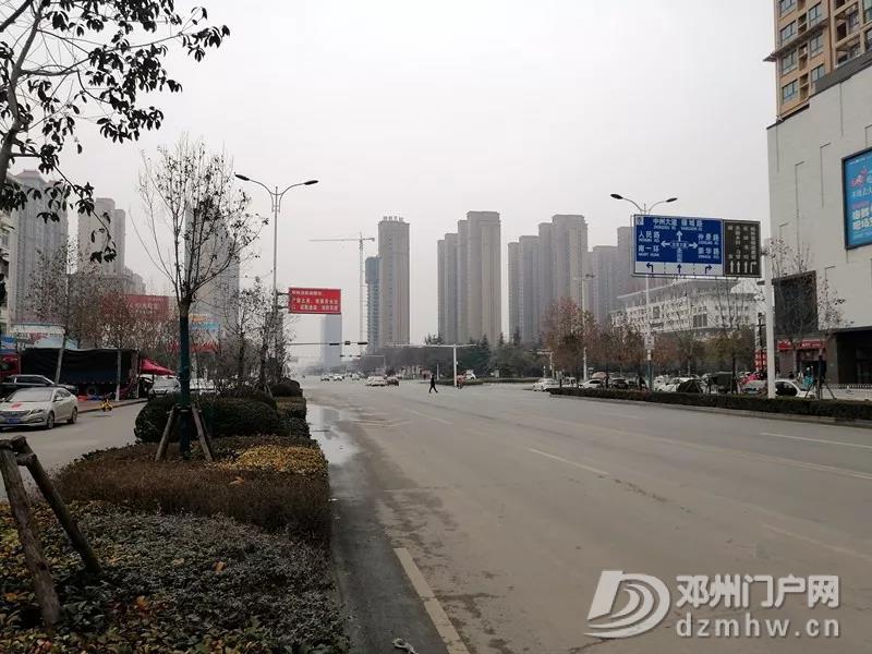 疫情下的空城,一个你从未见过的邓州… - 邓州门户网|邓州网 - 13.jpg