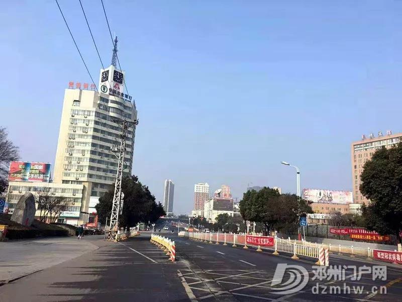 疫情下的空城,一个你从未见过的邓州… - 邓州门户网|邓州网 - 10.jpg