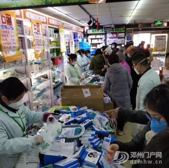 疫情下的空城,一个你从未见过的邓州… - 邓州门户网|邓州网 - 19.jpg