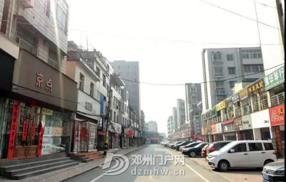 疫情下的空城,一个你从未见过的邓州… - 邓州门户网|邓州网 - 16.jpg