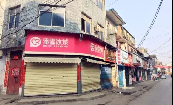 疫情下的空城,一个你从未见过的邓州… - 邓州门户网|邓州网 - 32.jpg