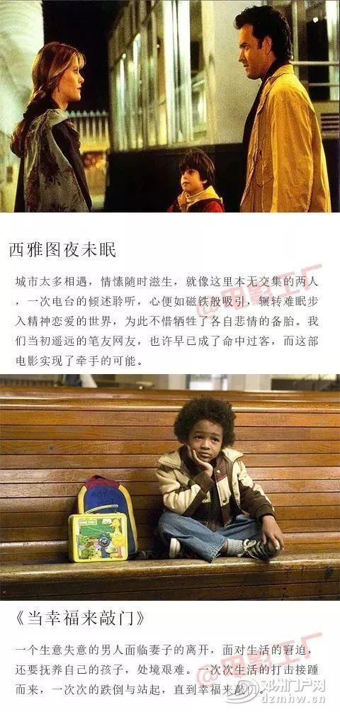 童画艺术建议——看一些评分高的治愈电影 - 邓州门户网|邓州网 - 3.jpg