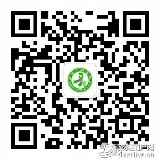 邓州平安医院组建网络救援团队,免费开展疫情心理咨询 - 邓州门户网|邓州网 - 075c73466c3175bb488473dbf16e04b8.jpg