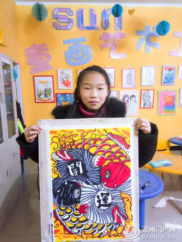 我为邓州加油——童画艺术小伙伴的呐喊 - 邓州门户网|邓州网 - 12cce32e7d0c6b2ed82ebdde77ce3af.jpg
