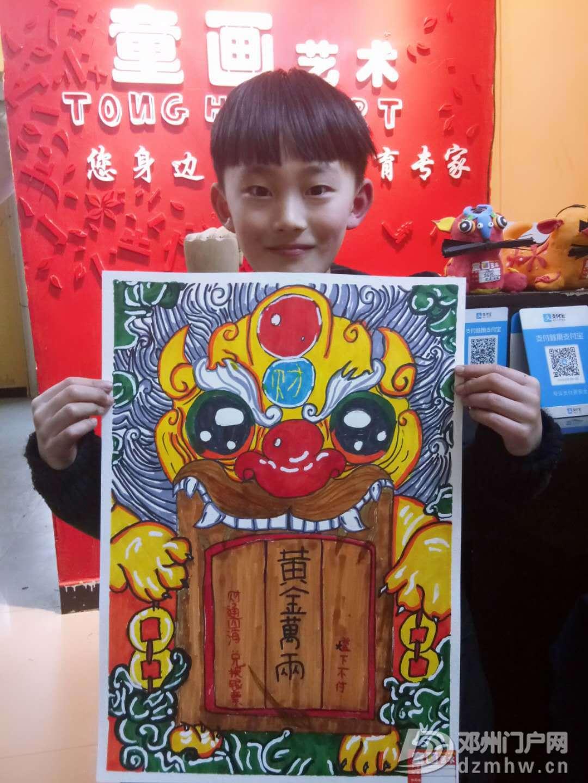 我为邓州加油——童画艺术小伙伴的呐喊 - 邓州门户网|邓州网 - 24831994861dc43d2e1abc207d06aab.jpg