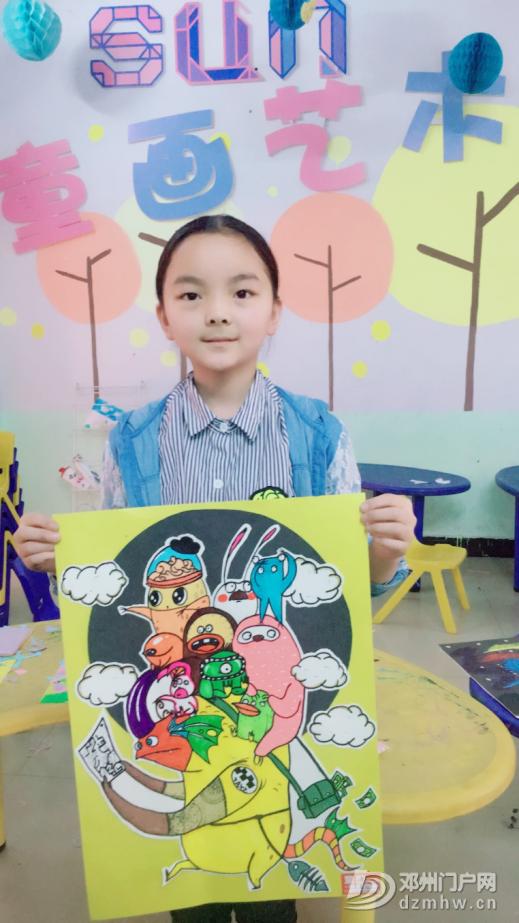 我为邓州加油——童画艺术小伙伴的呐喊 - 邓州门户网|邓州网 - 图片10.png