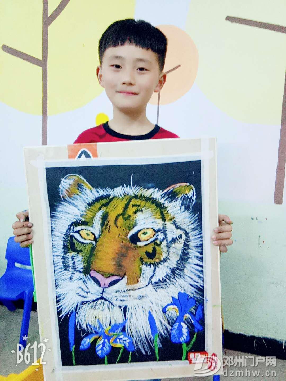 我为邓州加油——童画艺术小伙伴的呐喊 - 邓州门户网|邓州网 - 图片11.png
