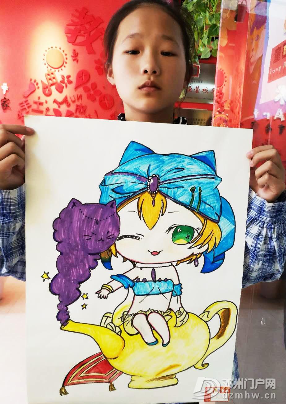 我为邓州加油——童画艺术小伙伴的呐喊 - 邓州门户网|邓州网 - c1af80dfb2ac108d2afefb87f6a4aab.jpg