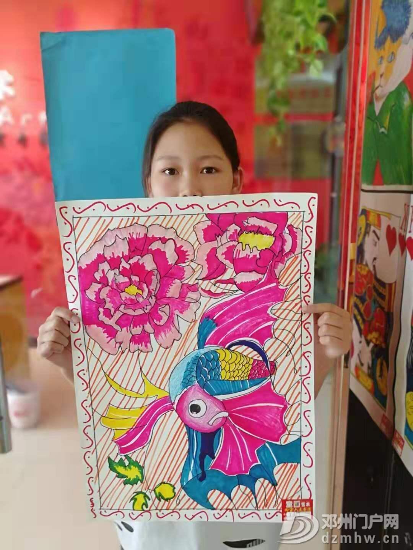 我为邓州加油——童画艺术小伙伴的呐喊 - 邓州门户网|邓州网 - fcbe6fe7afb3a4bee1ed4dd1267ec1d.jpg