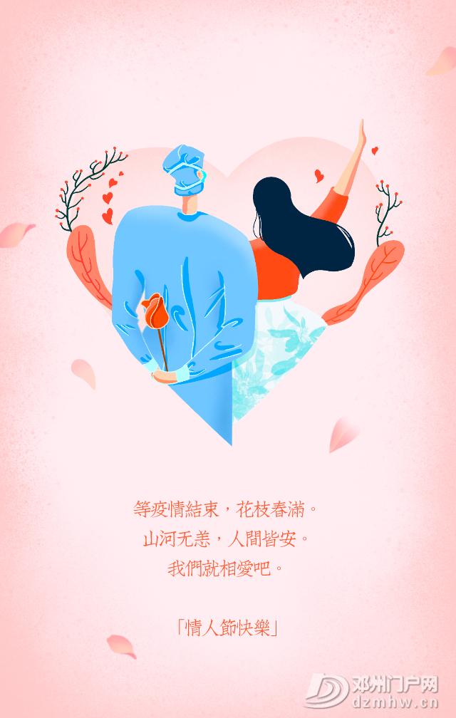 云约会——童画艺术等你约会 - 邓州门户网|邓州网 - 2-14-2.jpg