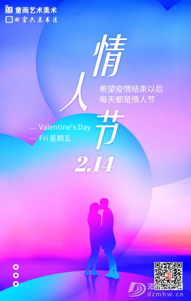 云约会——童画艺术等你约会 - 邓州门户网|邓州网 - 2-14-4.jpg