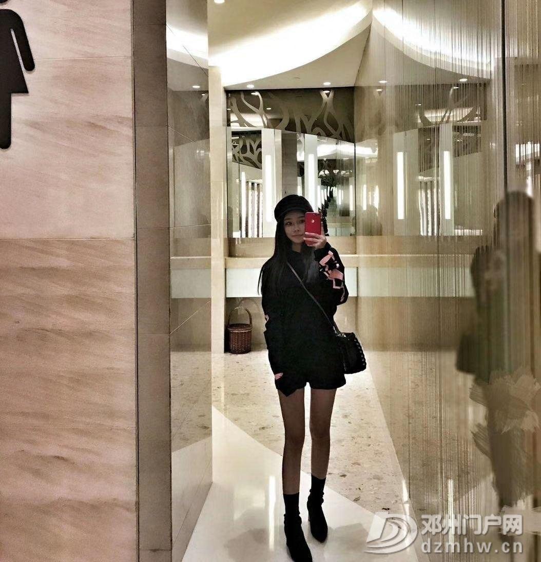 闺蜜团队,摄影技巧 - 邓州门户网|邓州网 - photo_2020-01-10_19-33-10.jpg