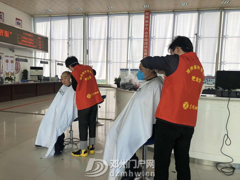 邓州市防疫战场荡起文明的风 - 邓州门户网|邓州网 - 微信图片_20200217020031.jpg