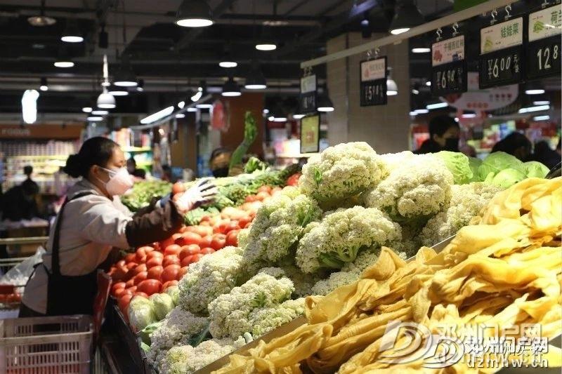 这个地方的蔬菜质量好、价格优,等你来买……(附供货商电话) - 邓州门户网|邓州网 - 010d547cd7c4bee3c78ad54417f1e1f2.jpg