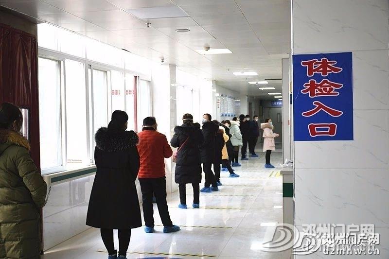 复工在即,邓州这些人员正在体检... - 邓州门户网 邓州网 - 121f296c7abc43854485c3121fed32b4.jpg