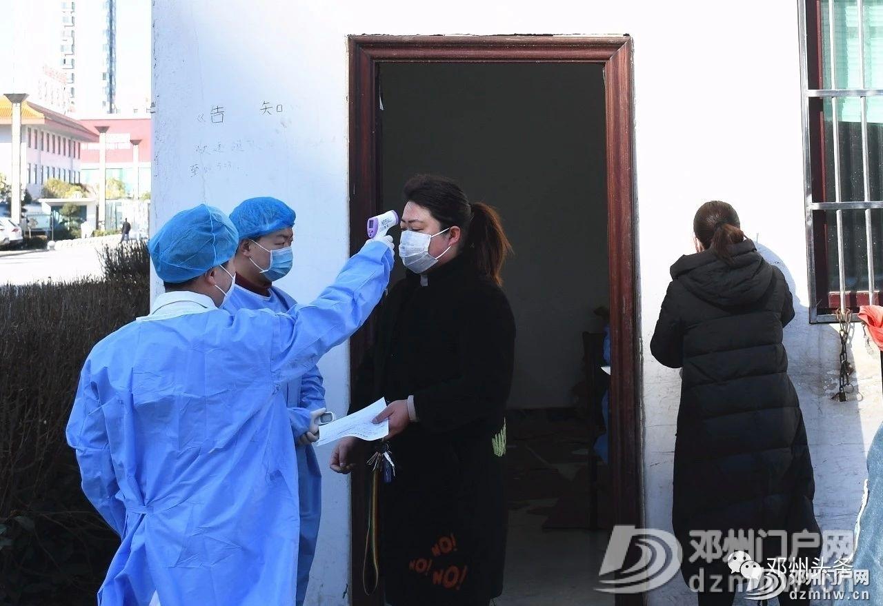复工在即,邓州这些人员正在体检... - 邓州门户网 邓州网 - 17cf6d7f794bca73cd9e560870ed8bbb.jpg