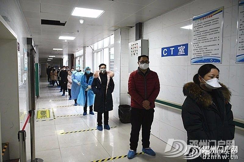 复工在即,邓州这些人员正在体检... - 邓州门户网 邓州网 - 6bf6a087a8a6d24c8c8cd496270cbdc8.jpg